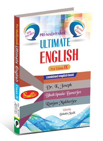 English Text Book For Class 9